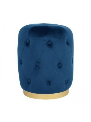 Табуретка Torrie HM8405.08 синя