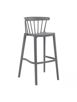 Бар стол Nazia Grey HM5722.10 45,5x52x103 cm
