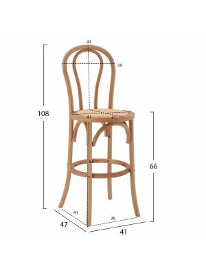 Дъвен буков бар стол с текстилна седалка тъмно меден цвят HM8749.05