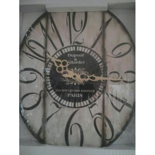 Часовник в меден цвят