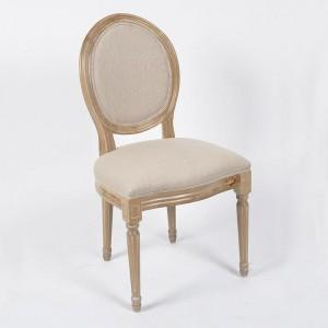 """Дървен стол """"beige"""""""