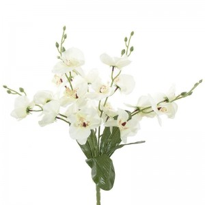Букет изкуствени цветя