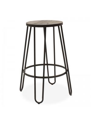 Бар стол Sharps метален седалка цвят орех