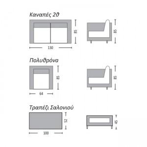 СЕТ VITORIA КАНАПЕ, МАСА И 2 КРЕСЛА Ε676