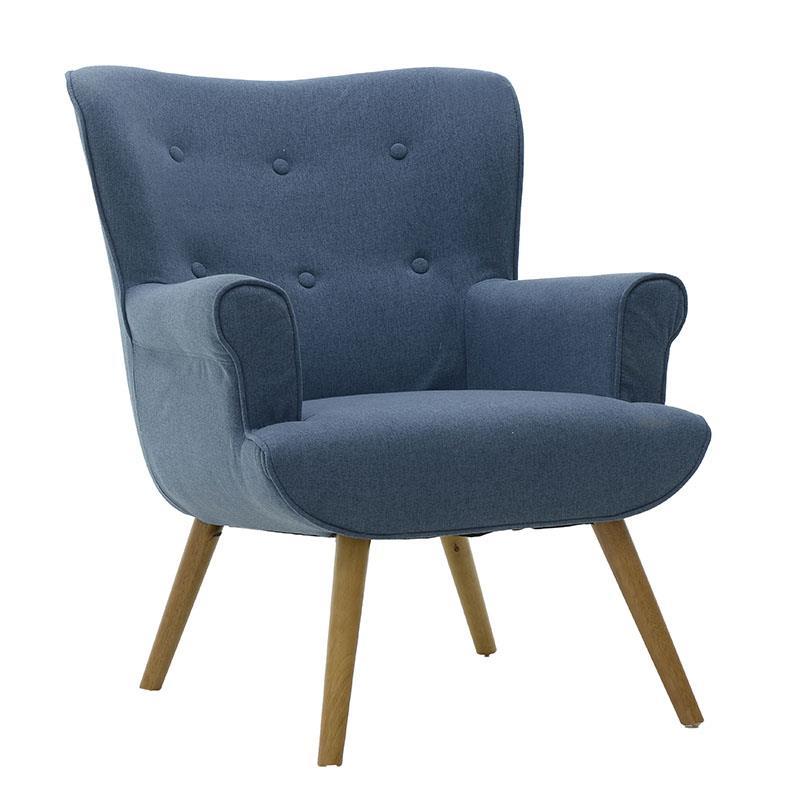 Кресла с модерен дизайн